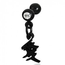 Podustnični piercing - viseči kitajski znak ljubezni